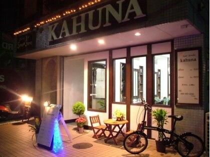 ヘアーデザイン カフナ 弘明寺店(hair design kahuna)の写真