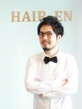 ヘアーエン(HAIR en)矢野 孝幸