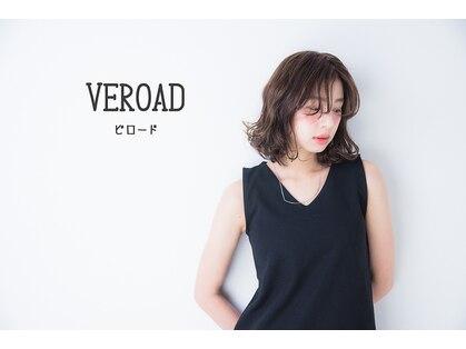 ビロード(VEROAD)の写真