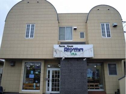 パーマハウス リズム 美容室リズム(Perm House Rhythm)の写真