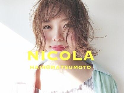 ニコラ(NICOLA)の写真
