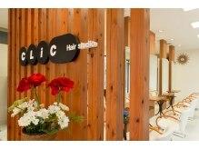 クリック ヘアースタジオ 亀有店(CLIC Hairstudio)