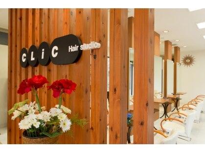 クリック ヘアースタジオ 亀有店(CLIC Hairstudio)の写真