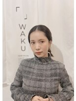 ワク(WAKU)チャイナ風三つ編み