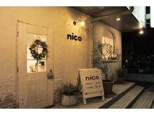 「nico」っとなる体験をあなたとともに...♪お客様の心の中の ワクワクと感動を与えるnicoのこだわり☆