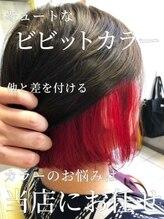 ニュープレイス(NEWPLACE)10代20代インナーカラーピンク×クール系黒髪ショートボブ