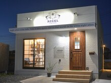 RIGEL HAIR SALON