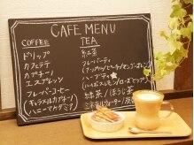グラム トラッド(GLAM.trad)の雰囲気(GLAM.tradこだわり。カフェのような充実のドリンクメニュー♪)