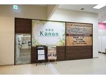 美容室 カノン(Kanon)の雰囲気(ショッピングモール内ダイソー様の一番奥にひっそりとあります。)