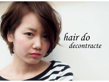 ヘアドゥ デ コントラクテ 宮の沢店(hair do Decontracte)の写真