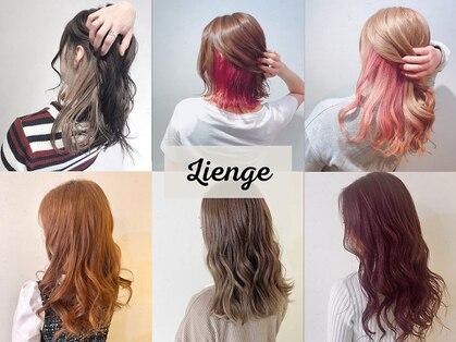 ヘアーアート リアンジュ(hair art Lienge)の写真