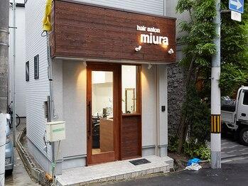 ヘアーサロン ミウラ(hair salon miura)の写真/【平日8時~21時半受付】仕事帰りにも通えて嬉しい♪ヘッドスパをプラスして癒されるのもアリ◎