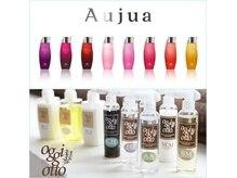 リノナ(Linona)の雰囲気(#Aujuaと#OggiOttoで髪本来の美しさへ導きます¥2750~(錦糸町))