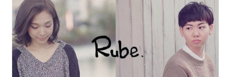 ルーブ(Rube)のサロンヘッダー