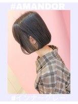 韓国スタイルの定番*ダンバルモリ×インナーグレー