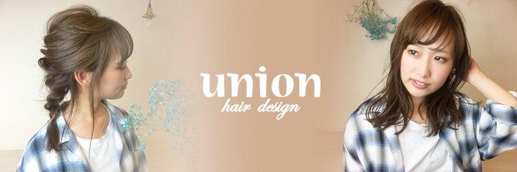 ユニオン(union)のサロンヘッダー