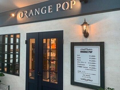 オレンジポップ 海浜幕張店(ORANGE POP)の写真