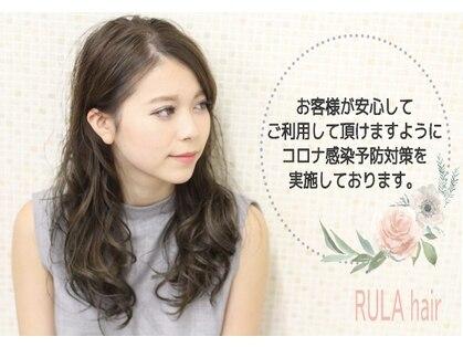 ルーラ ヘアー(RULA hair)の写真