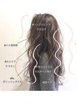 スーベニール(souvenir)■白髪対応■3Dカラー ケラチントリートメントコース