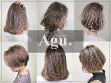 アグ ヘアー カンス 沼津店(Agu hair canth)