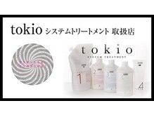 【人気No.2】 カット+イルミナカラー+TOKIOトリートメント ¥10,800