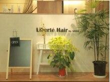 リベルトヘアー バイ ニューヨークニューヨーク(Liberte' Hair by NYNY)の雰囲気(京阪本線古川橋駅より徒歩1分!「ファミマ」が目印です★)