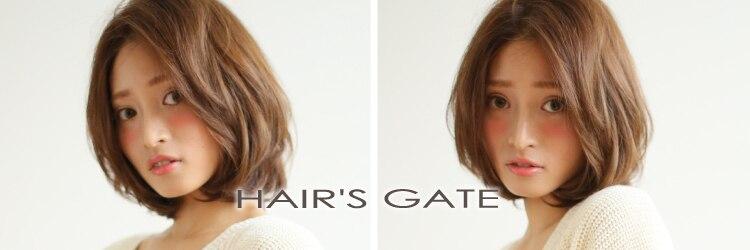 ヘアーズ ゲート フレスポ長田店(HAIR'S GATE)のサロンヘッダー