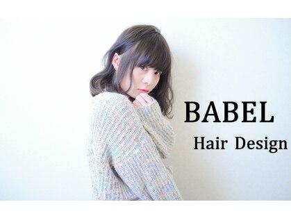 バベル(BABEL Hair Design)の写真