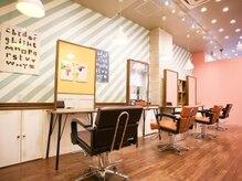 アグ ヘアー ソレイユ 市野イオン前店(Agu hair soleil)の雰囲気(ゆったり寛げる居心地の良い空間です。)