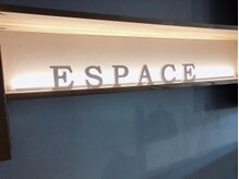 エスペース(espace)