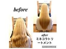 モッズ ヘア 福岡姪浜店(mod's hair)の雰囲気(究極の髪質改善!美髪サブリミック&ミネコラトリートメント♪)