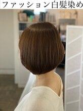 ツムグ 田園調布店(TUMUGU)白髪ぼかし/暗髪透明感/ケアブリーチハイライト×ケアカラー
