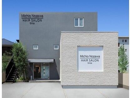 ミチオノザワヘアサロンギンザ 静岡店(Michio Nozawa HAIR SALON Ginza)の写真