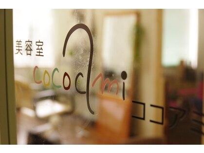 ココアミ(cocoami)の写真