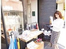 お洒落な町【中崎町】で新しい出会い、新しい気持ち、新しい暮らしを・・・