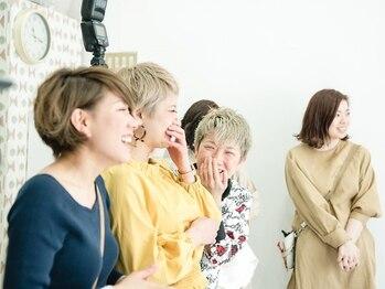 カプロ キャトル(Capullo de Quatre)の写真/[曽根駅5分◆女性staffのみのサロン]業界注目!!大人女性に圧倒的な人気を誇る!美容室の概念が変わります。