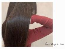 ヘアストーリー リズム(hair story r ism)の雰囲気(髪質改善。縮毛矯正・トリートメント・ヘッドスパお任せ下さい♪)