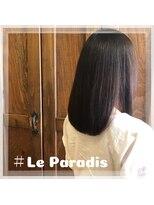 ルパラディ(leparadis)【ロングボブ】