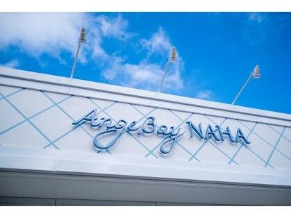 アンジュベイナハ (Ange Bay NAHA)の写真