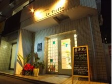hair salon Le Trefle【ル トレフル】