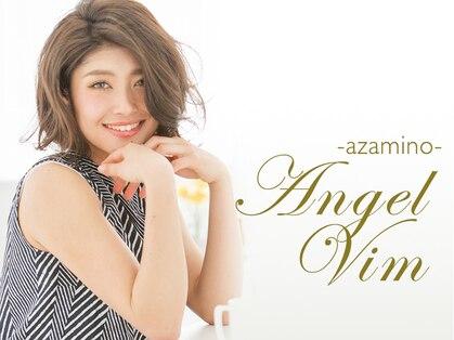 エンジェル ビム あざみ野(ANGEL VIM)の写真