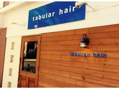 タブラーヘアー(tabular hair)の写真