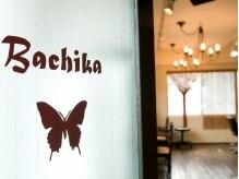 バチカ(Bachika)の雰囲気(閑静な住宅街にたたずむ隠れ家4Fのサロンの入口…♪)