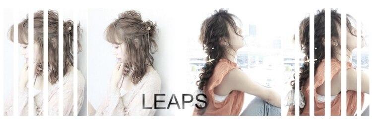 リープス(LEAPS)のサロンヘッダー