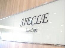 シエクル ヘアアンドスパ 吉祥寺店(SIECLE hair&spa)の雰囲気(白とウッドを基調とした明るい店内。パルコ8階にあります。)
