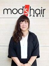 モッズ ヘア 豊洲店(mod's hair)YUKI 栗山由紀子