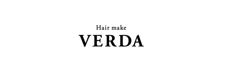 ヘアーメイク ヴェルダ(Hair make VERDA)のサロンヘッダー