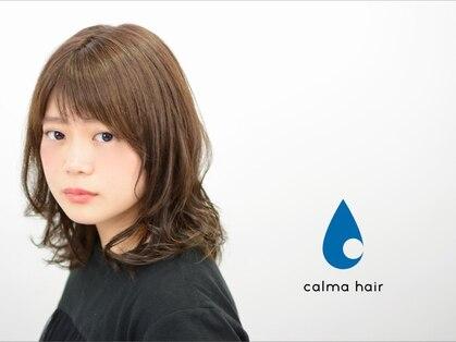 カルマ ヘアー(calma hair)の写真