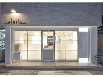 エフェスト 二条店(efesto)の写真