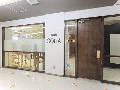 美容室SORA